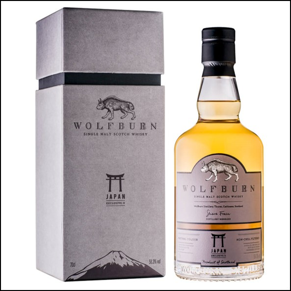 Wolfburn Japan Exclusive II 2018 Highland Single Malt Scotch Whisky 70cl 58.3%