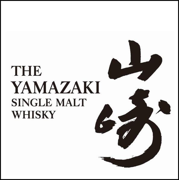 Japan Yamazaki 山崎威士忌收購價格表
