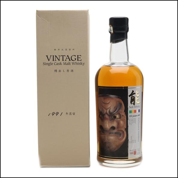 輕井澤威士忌 能  15年