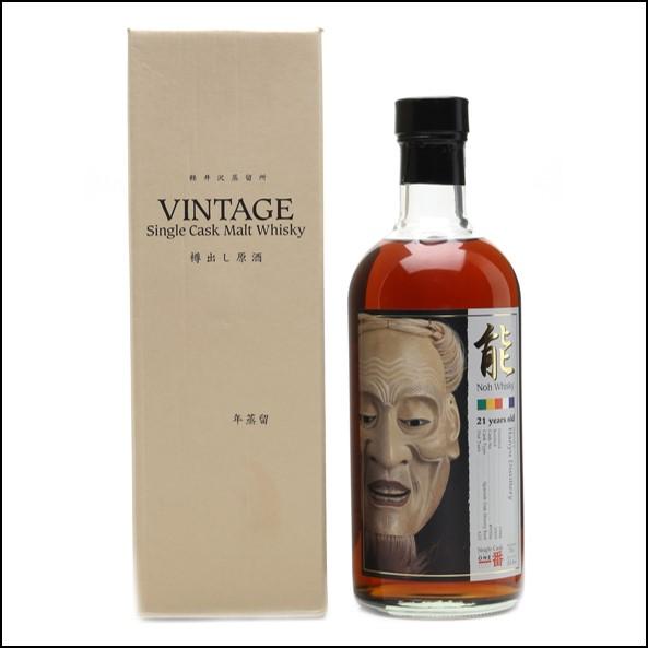 羽生威士忌 能 21年