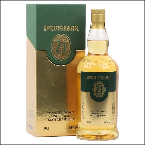 雲頂威士忌21年收購/Springbank 21 Year Old - 2014 Rum Cask  70cl 46%