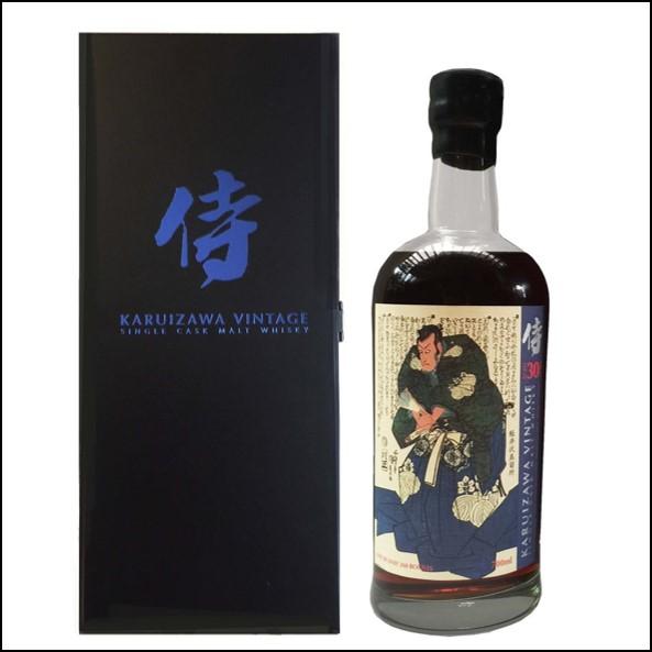 輕井澤 侍 30年