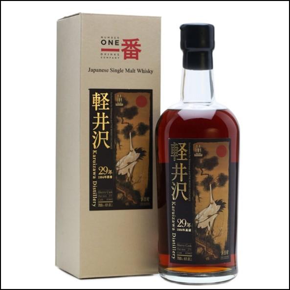 輕井澤 29年