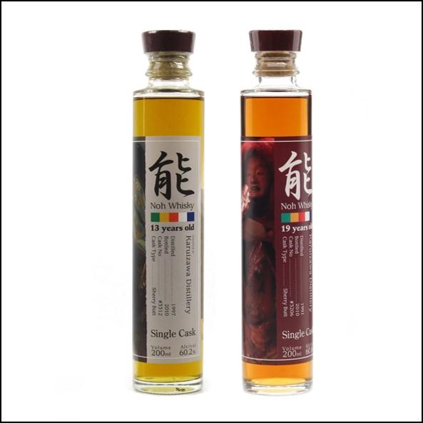 輕井澤威士忌 能 13/19年