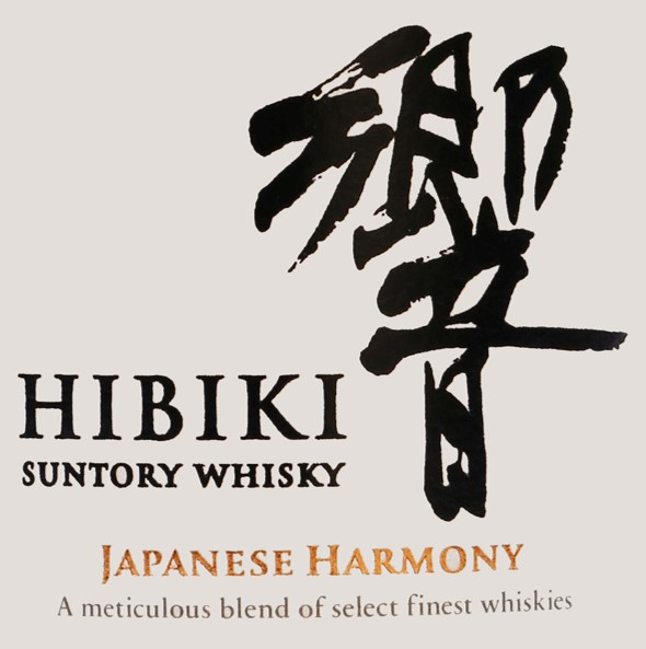 Japan HIBIKI 響威士忌收購價格表