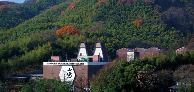 山崎威士忌蒸餾場