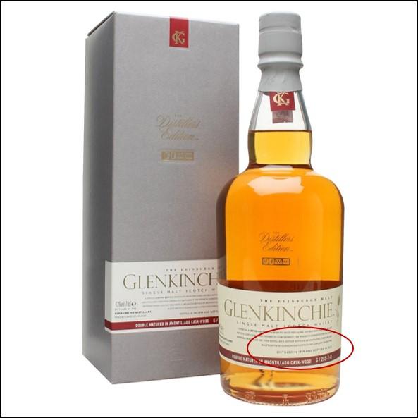 Glenkinchie Distillers Edition 70cl 43%