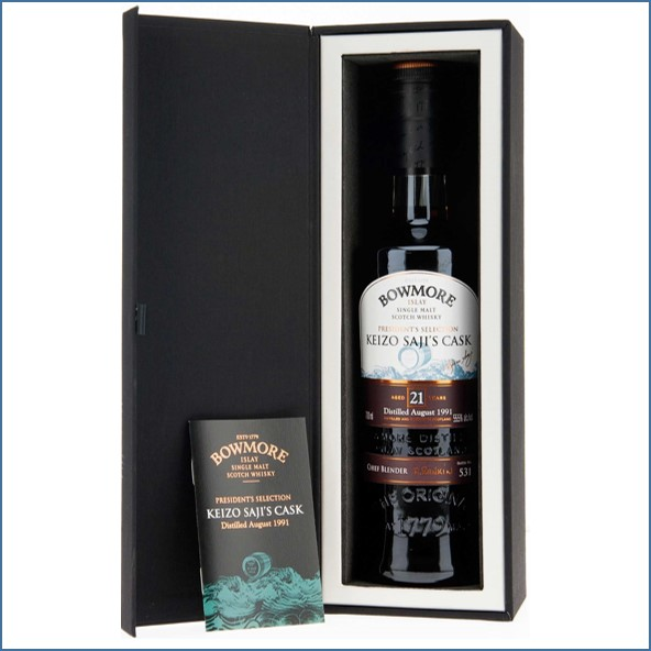Bowmore 21 Year Old 1991 President's Selection  Keizo Saji's Cask 70cl 55.5%