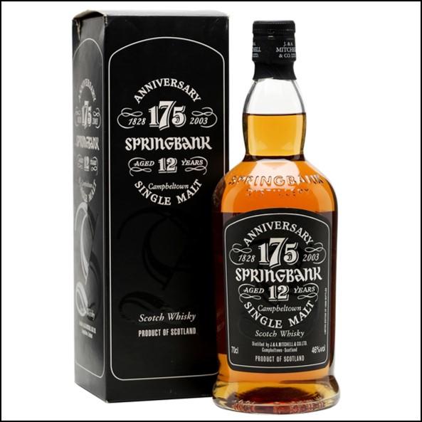 雲頂威士忌12年 175周年 收購/Springbank 12 Year Old 175th Anniversary Campbeltown Single Malt Scotch Whisky 75cl 46%