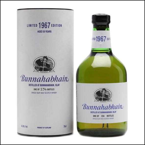 Bunnahabhain 1967 35 Years Old  Limited Edition  70cl 43.8%