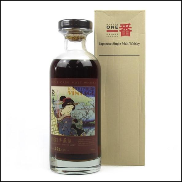 輕井澤1981-藝妓
