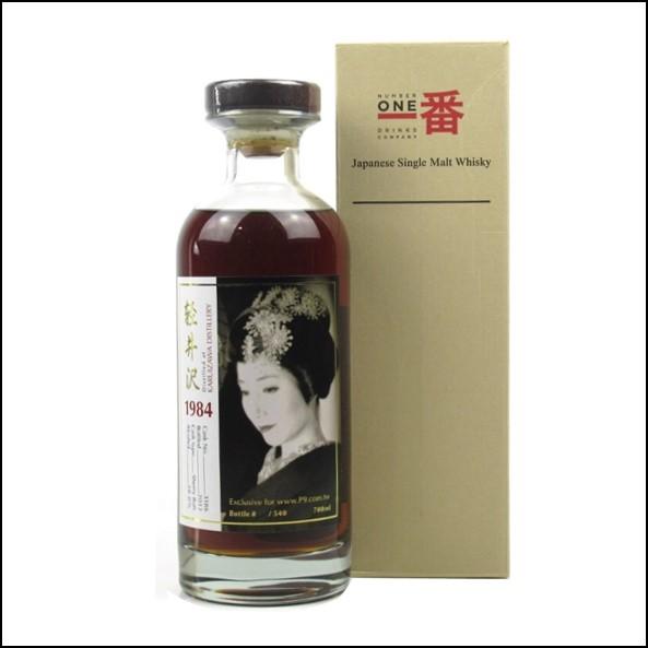 輕井澤1984-藝妓