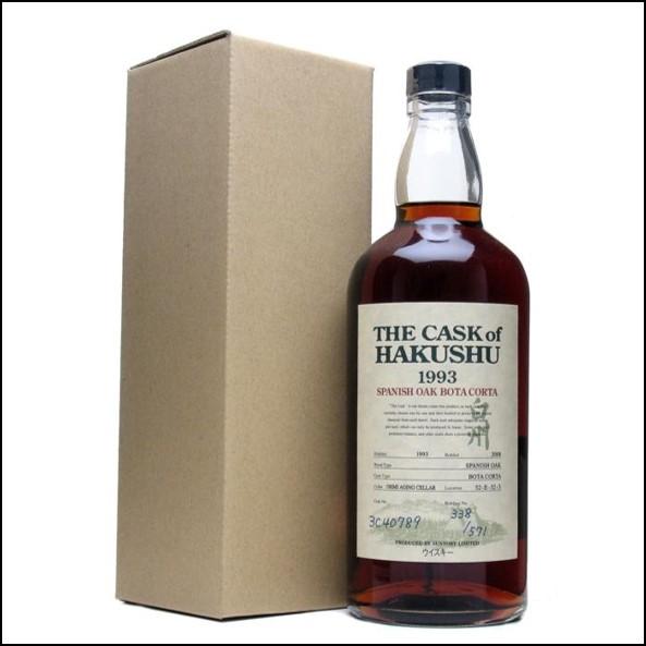 白州威士忌 1993