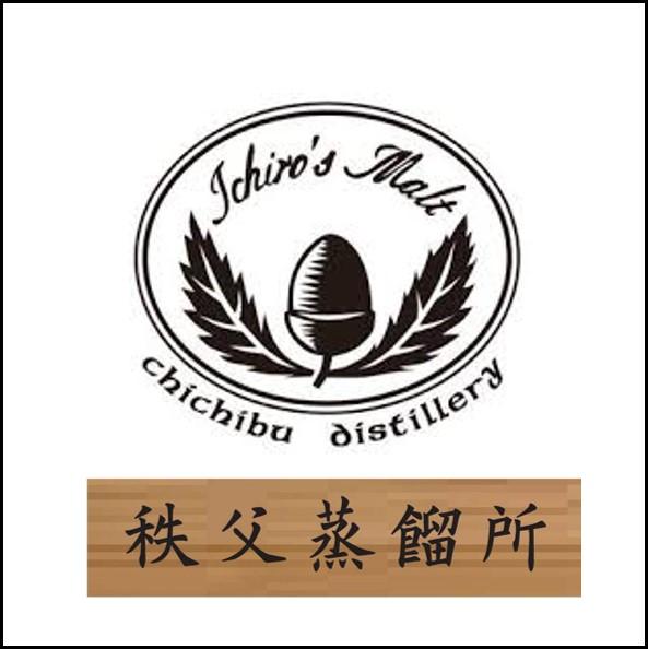 Japan Chichibu 秩父威士忌收購價格表