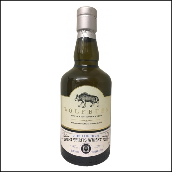 Wolfburn Bright Spirits Whisky Tour 2019 70cl 50%
