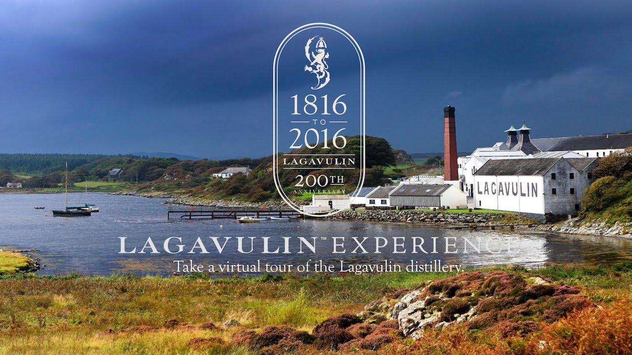 拉加維林威士忌酒廠