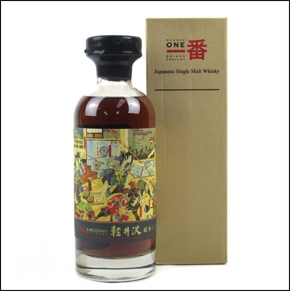 輕井澤 1986