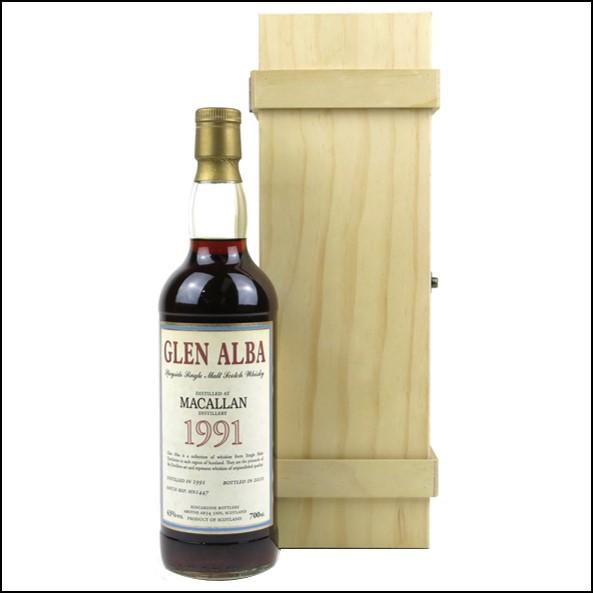 Macallan 1991 Glen Alba Bottled 2009 Kincardine Bottlers 70cl 43%