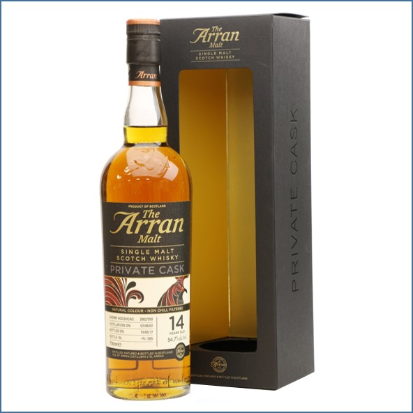 Arran 2002 Single Sherry Cask 14 Year Old  Taiwan Exclusive 70cl 54.7%