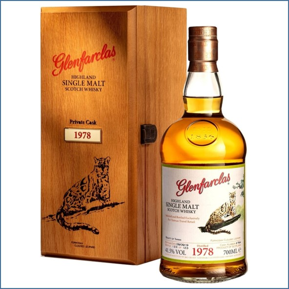 Glenfarclas The Beauty of Taiwan Formosan Clouded Leopard 41 Years Old 1978  2019 private cask #764 70cl 41.5%