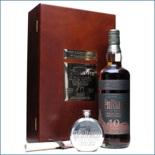 Benriach 40 Year Old 1966-2006 Speyside Single Malt Scotch Whisky 70cl 50%