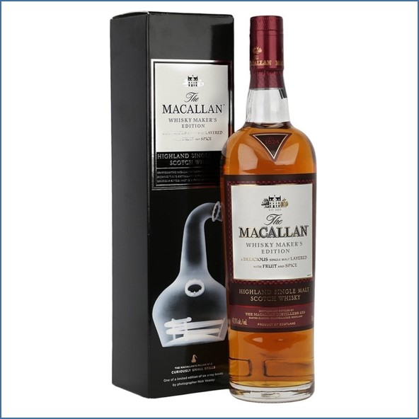 Macallan Whisky Maker's Edition - X-Ray 2 - Curiously Small Stills