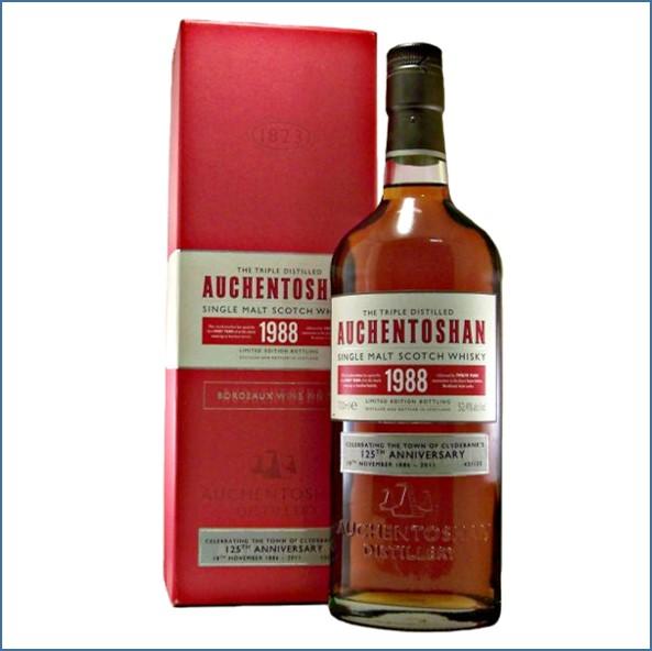 Auchentoshan 20 Year Old 1988 Bordeaux Wine Finish 70cl 52.4%