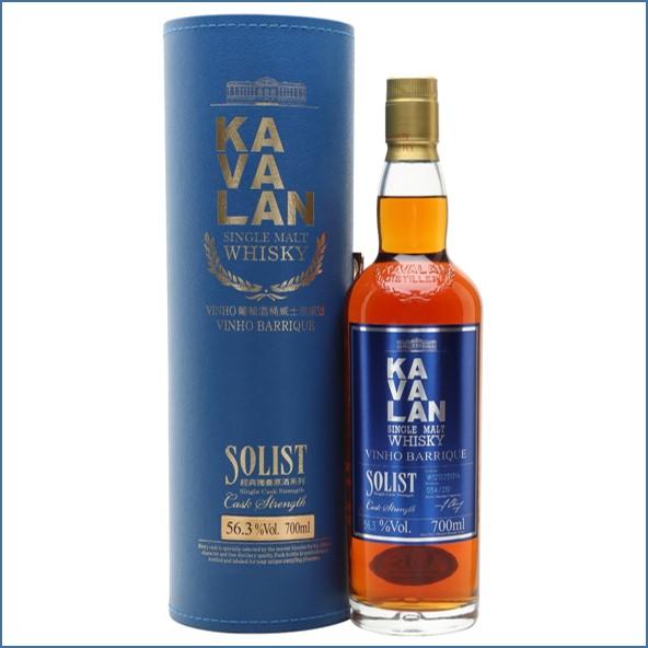 Kavalan Solist Vinho Cask #131A (2012) Taiwanese Single Malt Whisky 70cl 56.3%