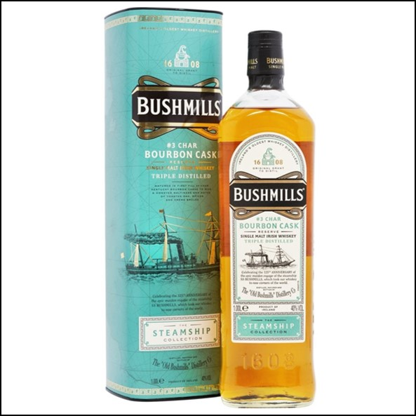 波希米爾愛爾蘭威士忌收購/ Bushmills Bourbon Cask Reserve - Steamship Collection 100cl 40%