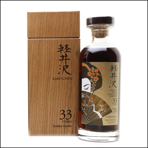 輕井澤 33年-藝妓