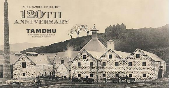 Tamdhu-Distillery