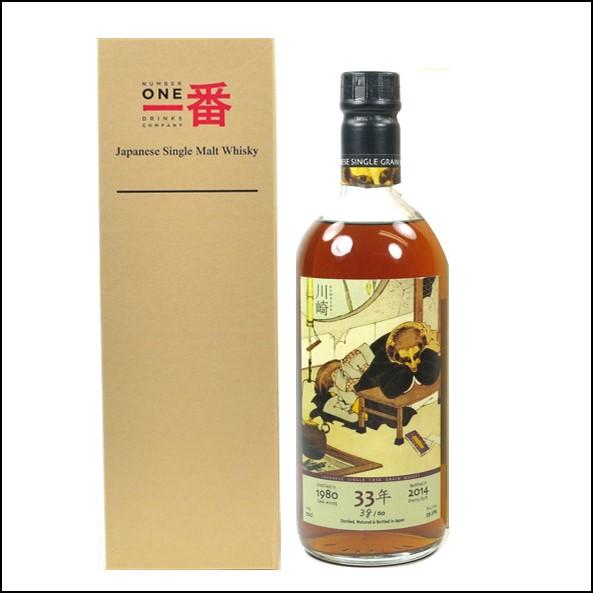 川崎威士忌 鬼魅系列 33年