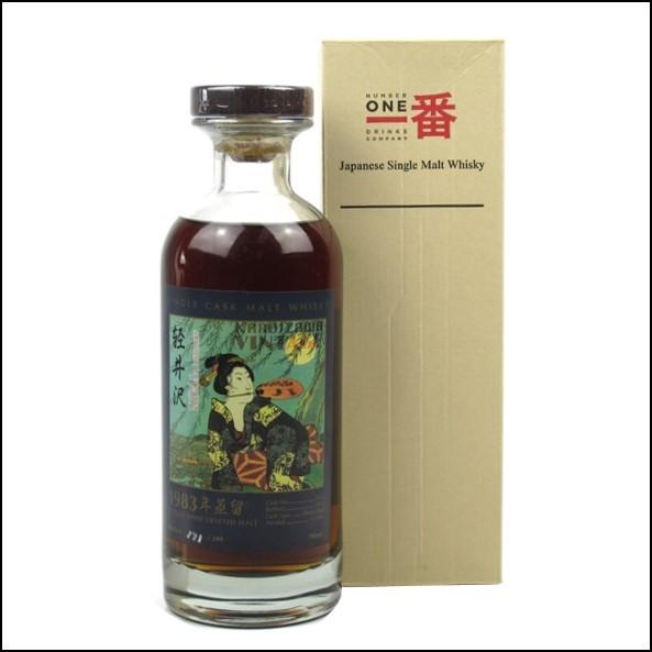 輕井澤1983-藝妓