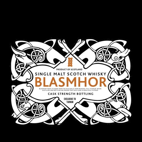Blasmhor Whisky威仕摩威士忌收購價格表