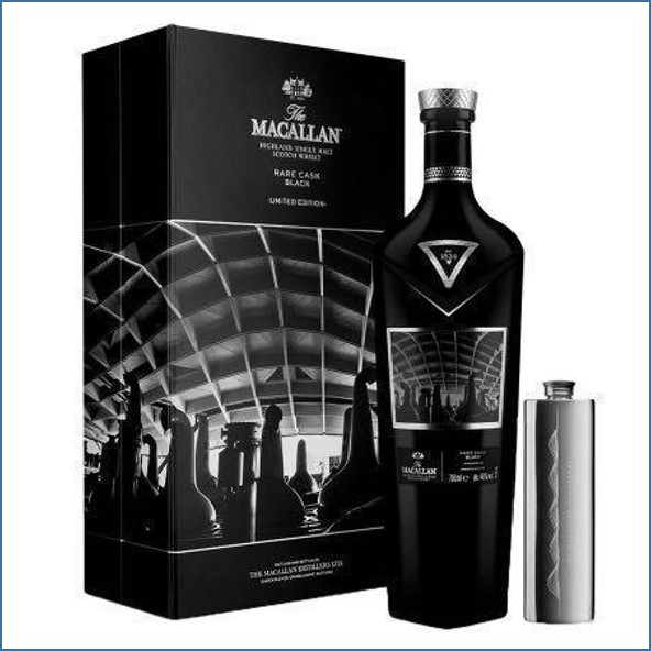 收購麥卡倫/Macallan Rare Cask Black Master's Series Airport Limited Edition 70cl 48%