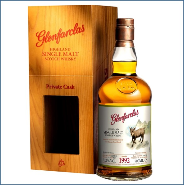 Glenfarclas The Beauty of Taiwan Formosan Serow  27 Year Old 1992  2019 private cask #870 70cl 57.6%